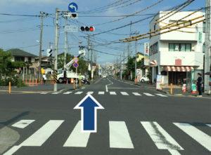 浜見平交番前信号